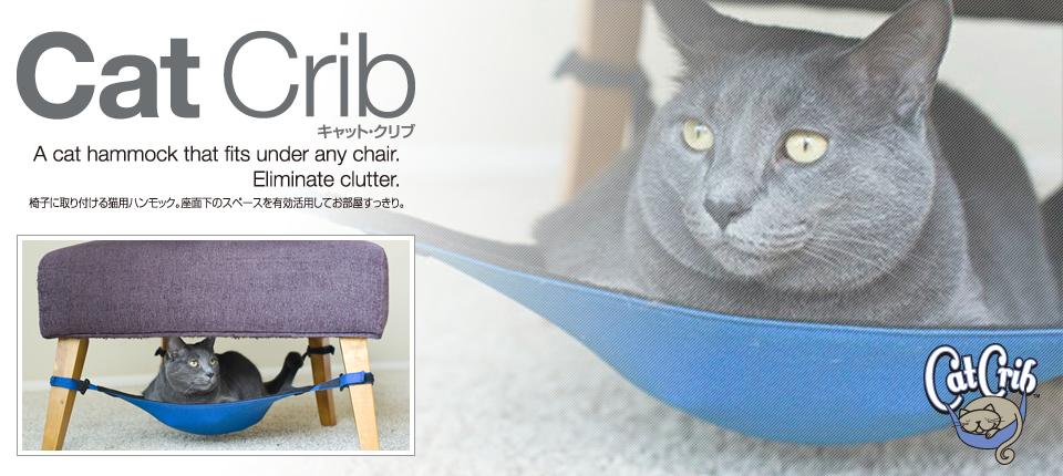 お部屋を散らかされることもなく、ネコも大満足!